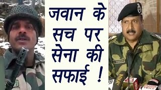 BSF Jawan Video: Inquiry initiated to unveil truth by BSF IG | वनइंडिया हिंदी