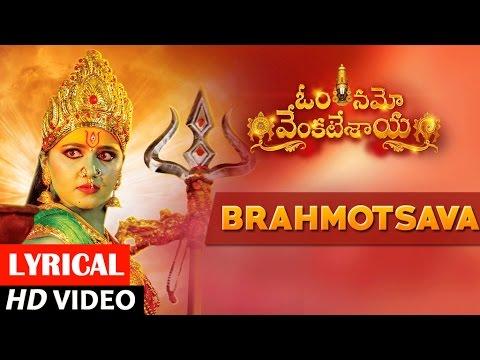 Brahmothsava Full Song lyrical   Om Namo Venkatesaya   Nagarjuna, Anushka Shetty   M M Keeravani