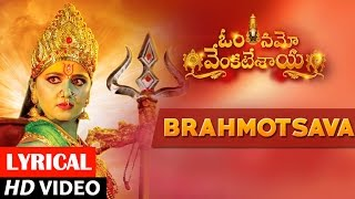 Download Hindi Video Songs - Brahmothsava Full Song lyrical | Om Namo Venkatesaya | Nagarjuna, Anushka Shetty | M M Keeravani