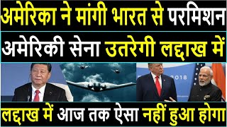 Download Brace yourself China ..............India & America is coming
