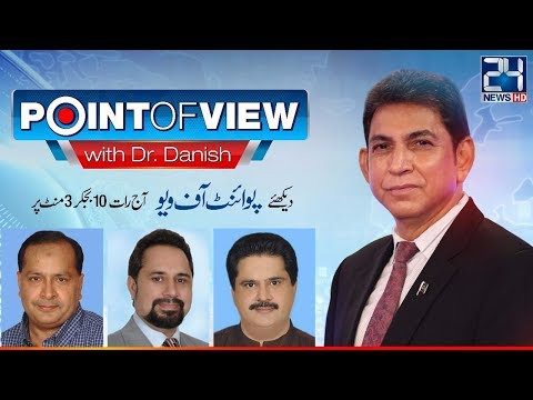Conflicts in MQM | Point of View | 25 October 2017 | 24 News HD