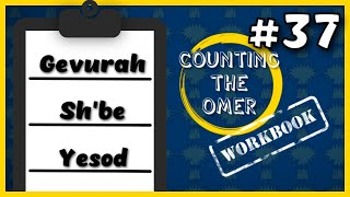 Counting the Omer Workbook: Day 37