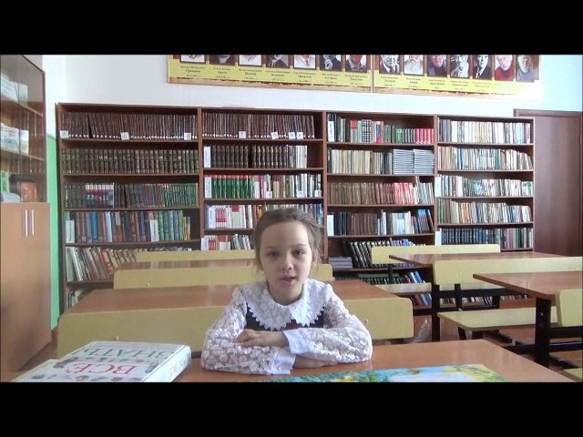 Изображение предпросмотра прочтения – АлёнаШелепова читает произведение «Стрекоза и Муравей» И.А.Крылова