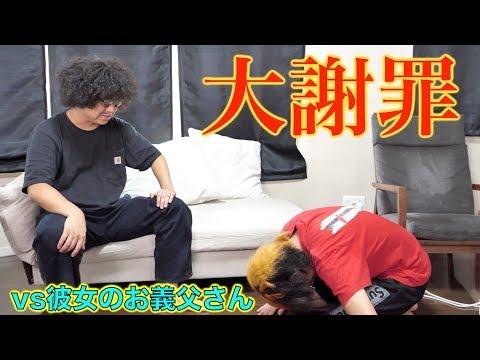 【やらかし】許してちょんまげ!!!第一回 S-1グランプリ!!!!!