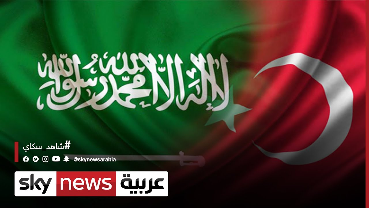 تركيا: وزير الخارجية التركي يبدأ زيارة للسعودية تستمر يومين  - نشر قبل 5 ساعة
