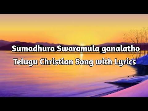 #SUMADURA SWARAMULA GANALATHO With Lyrics #Hosanna New Song#