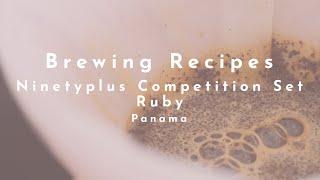 Ninety Plus Competition Set (Panama) video