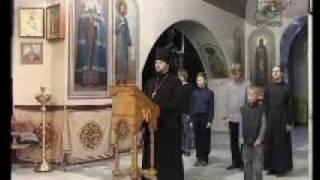 Православная вечерняя молитва, часть 1(Вечернее правило православного христианина, читается священником в храме. Православным христианам в помощ..., 2008-07-13T11:48:02.000Z)