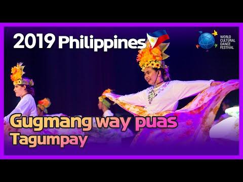 2019年�n��世界大��中菲律�e舞蹈