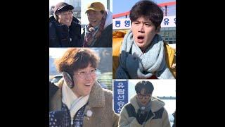 '1박2일4' 김선호 아버지 원픽 누굴까, 겨울바다 배…