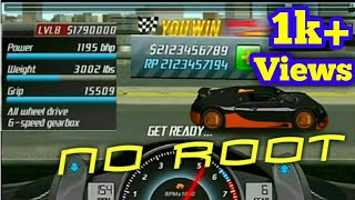 🔘😎🔘😉How to hack 💲drag🚦 racing🏁 money💵 and RP☣ hack.NO ROOT 💯% WORKING.