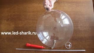 Як зібрати світиться LED кулька (світлодіодний LED куля)