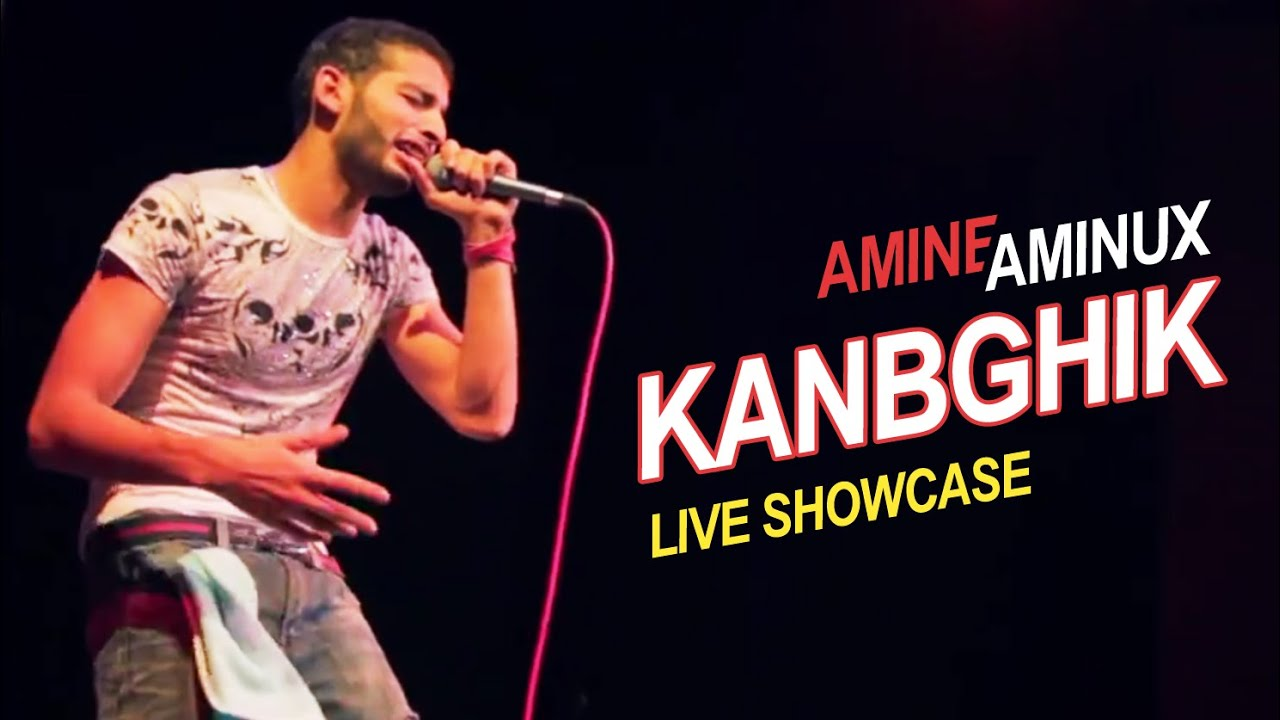 aminux kanbghik mp3