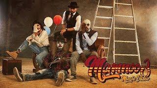 محمد الشحي - ممنوع (فيديو كليب حصري) | من ألبوم ممنوع 2017