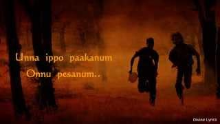 Unna ippo paakkanum lyrics - Kayal movie