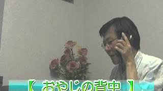 「おやじの背中」第1話「父娘」田村正和&松たか子 「テレビ番組を斬る...