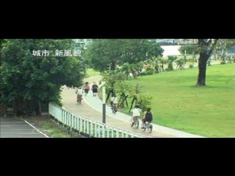高雄踩風逍遙遊-(四)