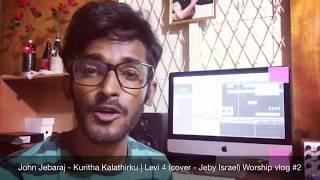 Download John Jebaraj - Kuritha Kalathirku | Levi 4 (cover - Jeby Israel) Worship vlog #2 MP3 song and Music Video