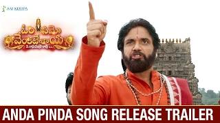 Anda Pinda Song Release Trailer | Om Namo Venkatesaya Movie | Nagarjuna | Anushka | Pragya | Saurabh
