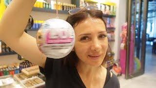 Otelde En Pahalı Lol Bebeği Aldım Yine Kazıklandım! L.O.L SURPRISE Glitter Challenge Bidünya Oyuncak
