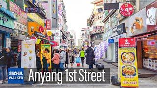 [4K] Anyang 1st Street | Walki…