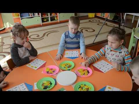 Дидактическая игра по математике Математические домики Детский сад Старшая группа