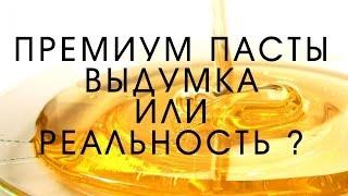 Курсы шугаринг Омск депиляция эпиляция обучение Премиум паста или самоварка Школа Токмакова
