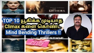 Top 10 Twisted Climax Movies | Best Mind Bending Movies by Filmi craft Arun