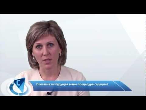 Анестезия и рентген во время беременности