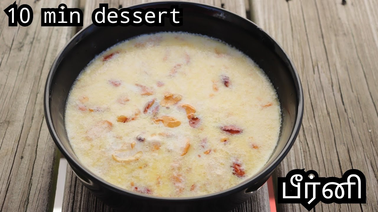 Download பக்ரித் special Birni /Birani    Muslim special sweet Birni   rava kheer recipe in Tamil