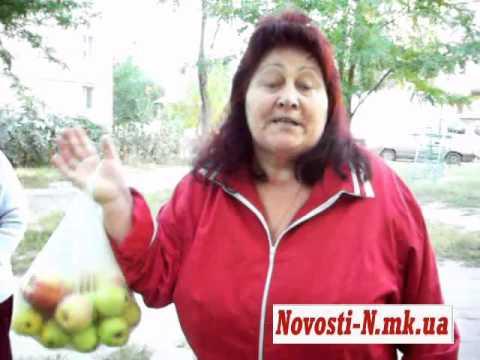 знакомство секс украина николаев