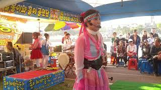 대구 의 품바 홍이, 영천한약 축제  2018 10 0…