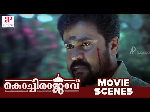 Malayalam Movie | Kochi Rajavu Malayalam Movie | Dileep Assaults | Riyaz khan