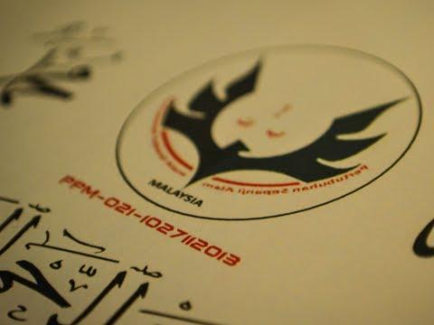 Majlis Pelancaran Sepanji Alam Malaysia & Makan Malam Bersama Ayahanda NGO 2014