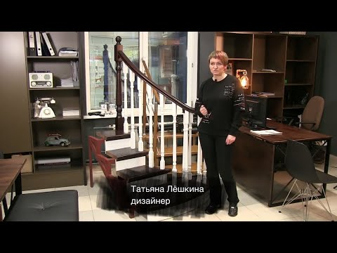 Тренды в дизайне лестниц на 2020 год. Интервью с дизайнером интерьеров Татьяной Лёшкиной