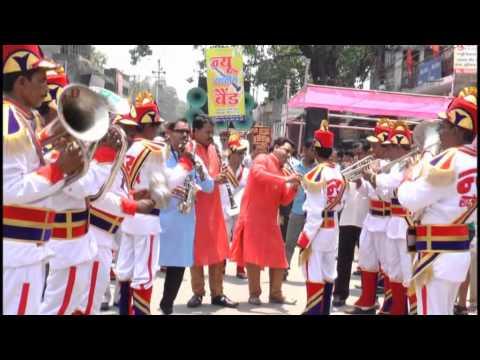 Megha re Megha re - song New rashtriya band durg -  9827175712,9300612627 www.newrashtriyaband.com