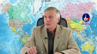 Пякин В В  от 20 сентября 2017 г «Вопрос — Ответ» Глобальная политика! Думайте и Решайте САМИ!