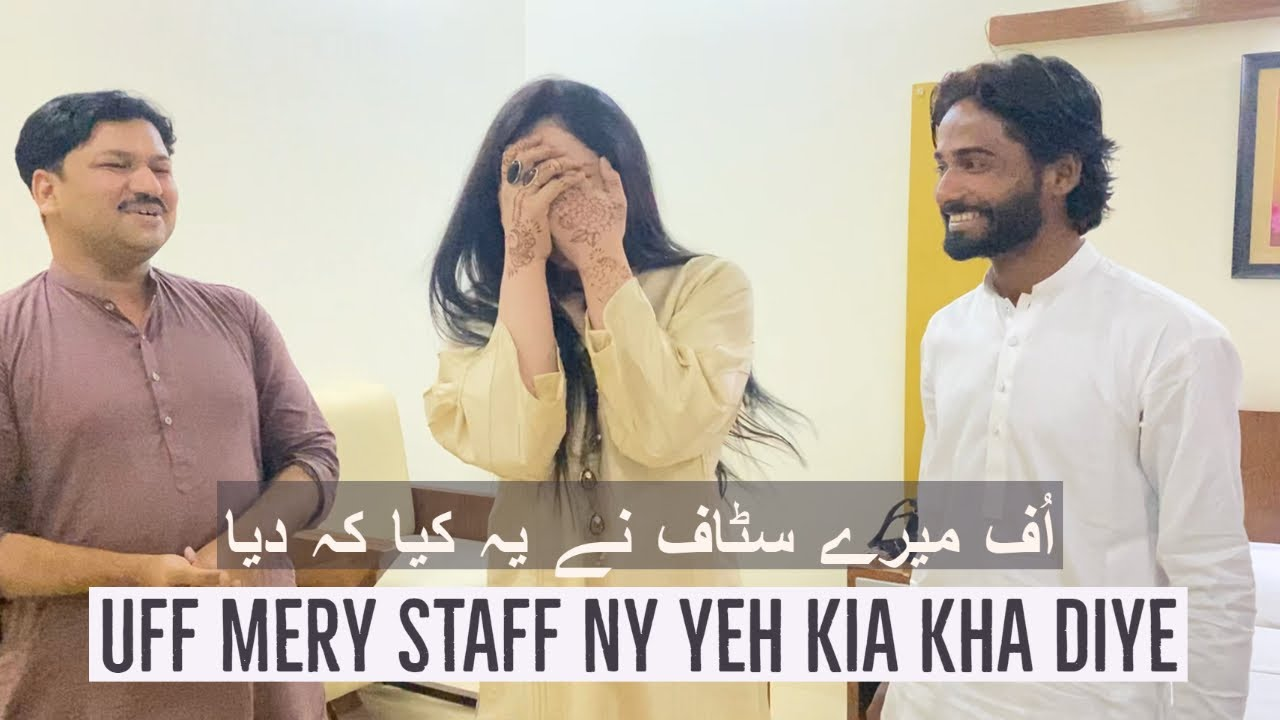 Uff Mery Staff Ny Yeh Kia Kha Diye | Mehak Malik | Vlog