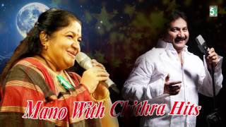 Mano with chithra super hit | audio jukebox