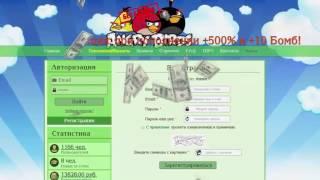 Automoney игра для заработка денег в интернете без баллов и кеш поинтов