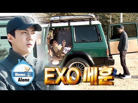 Bo Hyun Is Enjoying A Nap When Sehun Appears! [Home Alone Ep 339]