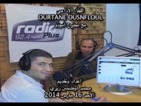 Radio plus Agadir, Ourtane ousnfloule avec Hassan Boufous