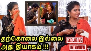 """I will go Re-Entry to Bigg Boss"" Madhumitha Bold Interview After Bigg Boss Eliminaion"