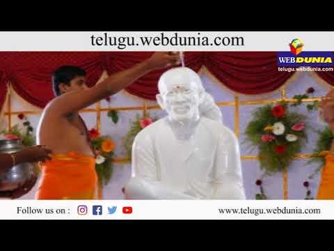 Shirdi Sai Baba messages