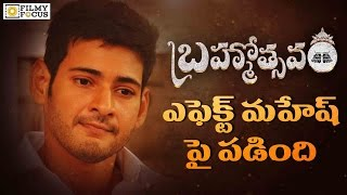 Brahmotsavam Movie Review Effect on Mahesh Babu – Filmyfocus.com