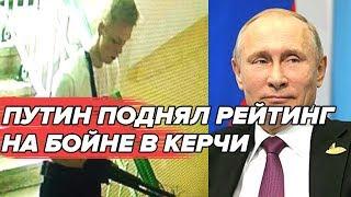 Керченская трагедия. Как российская пропаганда пытается обвинить Украину - Гражданская оборона