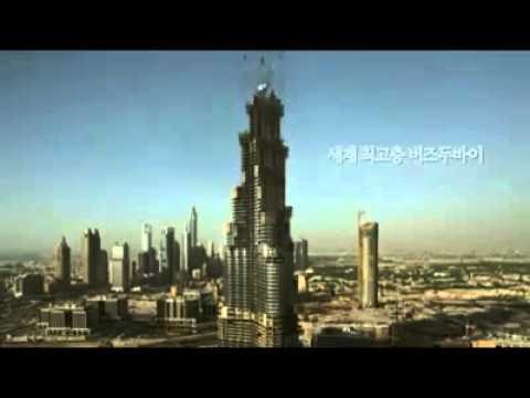 Dubai — How The Burj Khalifa Was Built.