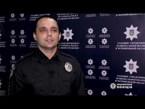 Поліція Чернівецької області: На Буковині поліцейські направили матеріали до суду за фактом жорстокого поводження з твариною