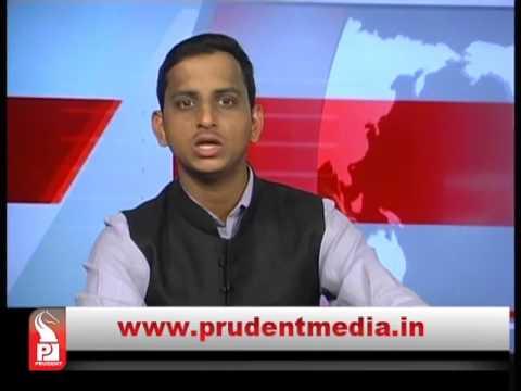 Prudent Media Konkani News 19 July 17 │Part 2