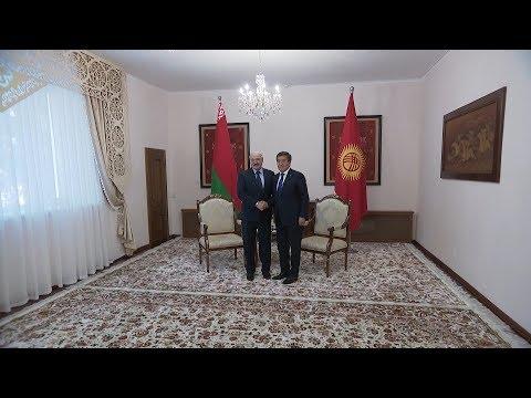 Даже в мелочах готовы поддерживать- Лукашенко подтверждает курс на развитие отношений с Кыргызстаном